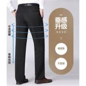 太子龙冬季加绒男裤加厚中老年高腰休闲长裤QX203