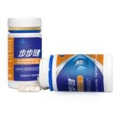 步步健胶原蛋白维生素C胶囊优质版