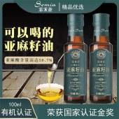 索米亚尊品亚麻籽油