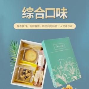 正宗台湾凤梨酥坚果挞牛轧糖综合包装盒装