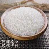 中银老寿星大米2.5公斤