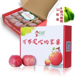 美域高 陕西洛川红富士 苹果新鲜苹果当季12枚75mm果