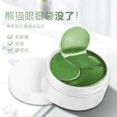 YUCO海藻绿眼膜贴3盒*60片