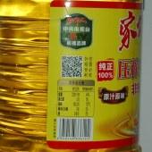 家乡人玉米油5L