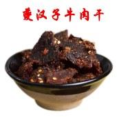 夔汉子五香麻辣味牛肉干