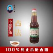 李孔军香油(500ml)