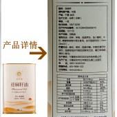 索米亚亚麻籽油