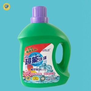 多效洗衣液