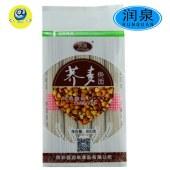 800g荞麦挂面 营养健康粗粮面条