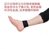 手脚脉搏专用医用固定带