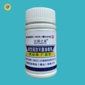 新型高效灭菌消毒剂