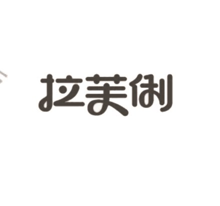 山东悦农食品有限公司