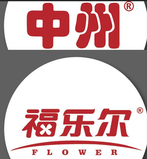 郑州众兴实业有限公司