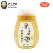 新春蜂蜜  白荆条蜂蜜