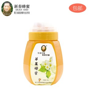 新春蜂蜜 苹果蜜