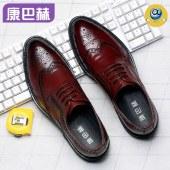 康巴赫专利布洛克男鞋