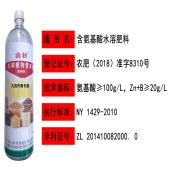 光碳植物营养液肥 (大田专用)