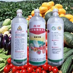 光碳植物营养液肥(果蔬专用)