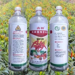 光碳植物营养液肥(辣椒专用)