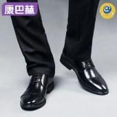 康巴赫专利真皮男鞋