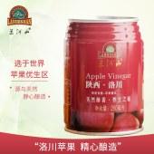 兰河山苹果保健饮品