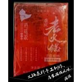 逍遥派火锅底料  /浓缩版 400克