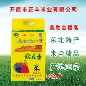 东北大米稻花香   5kg/袋  ( 黄袋)