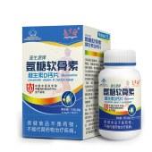 132片/盒蓬生源牌氨糖软骨素维生素D钙片