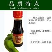 3.5度陈醋(1*8)150ml