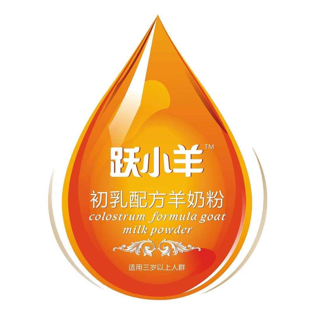 百跃羊乳(合水)古象有限公司