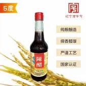 5度陈醋(1*4)420ml