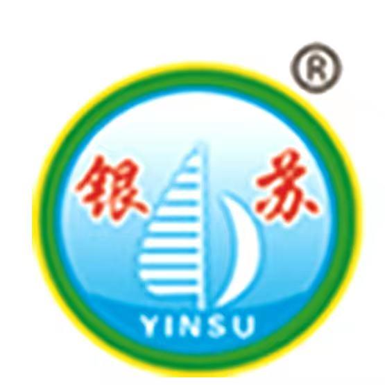 宁夏银苏食品酿造有限公司