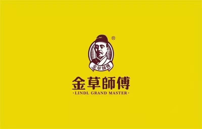 福建省金泉草生物医药科技有限公司