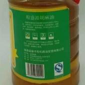胡麻油【1.2L】