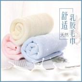 圣若欧乳胶毛巾