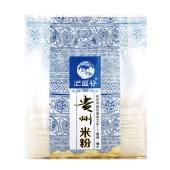 茫耶谷贵州米粉
