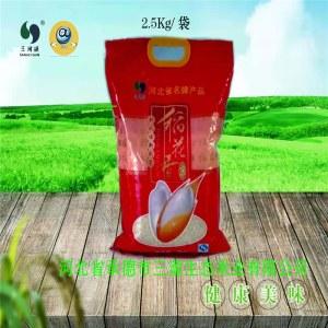 三河源稻花香(2.5kg/袋)