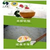 三河源热河稻礼长粒香(2.5kg)