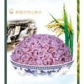 茫耶谷绿色惠水红米