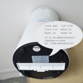 朵丽米空气净化消毒机