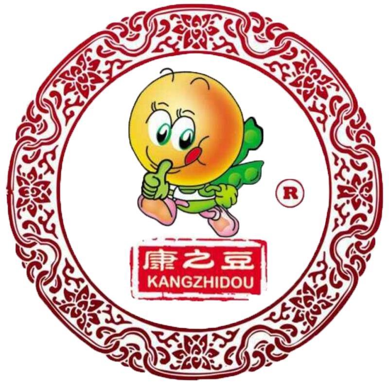 广西南宁市康之豆食品科技有限责任公司
