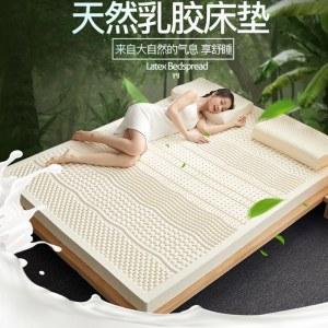2021新款 纯天然乳胶床垫  七区按摩款