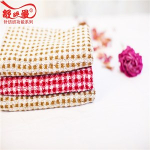 舒丝曼 竹纤维方格儿童巾 (6条装)