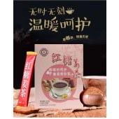 红糖姜茶100克X10盒