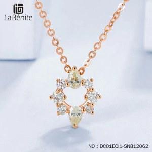 Labenite 18K红钻石小清新耀阳时尚套链