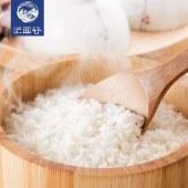 金晨珍珠米