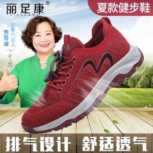 2021夏季新款透气健步鞋女款