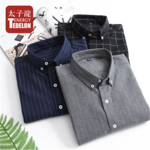 太子龙春季商务休闲韩版修身条纹棉衬衫KL7701