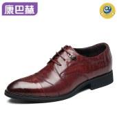 康巴赫专利真皮男士皮鞋
