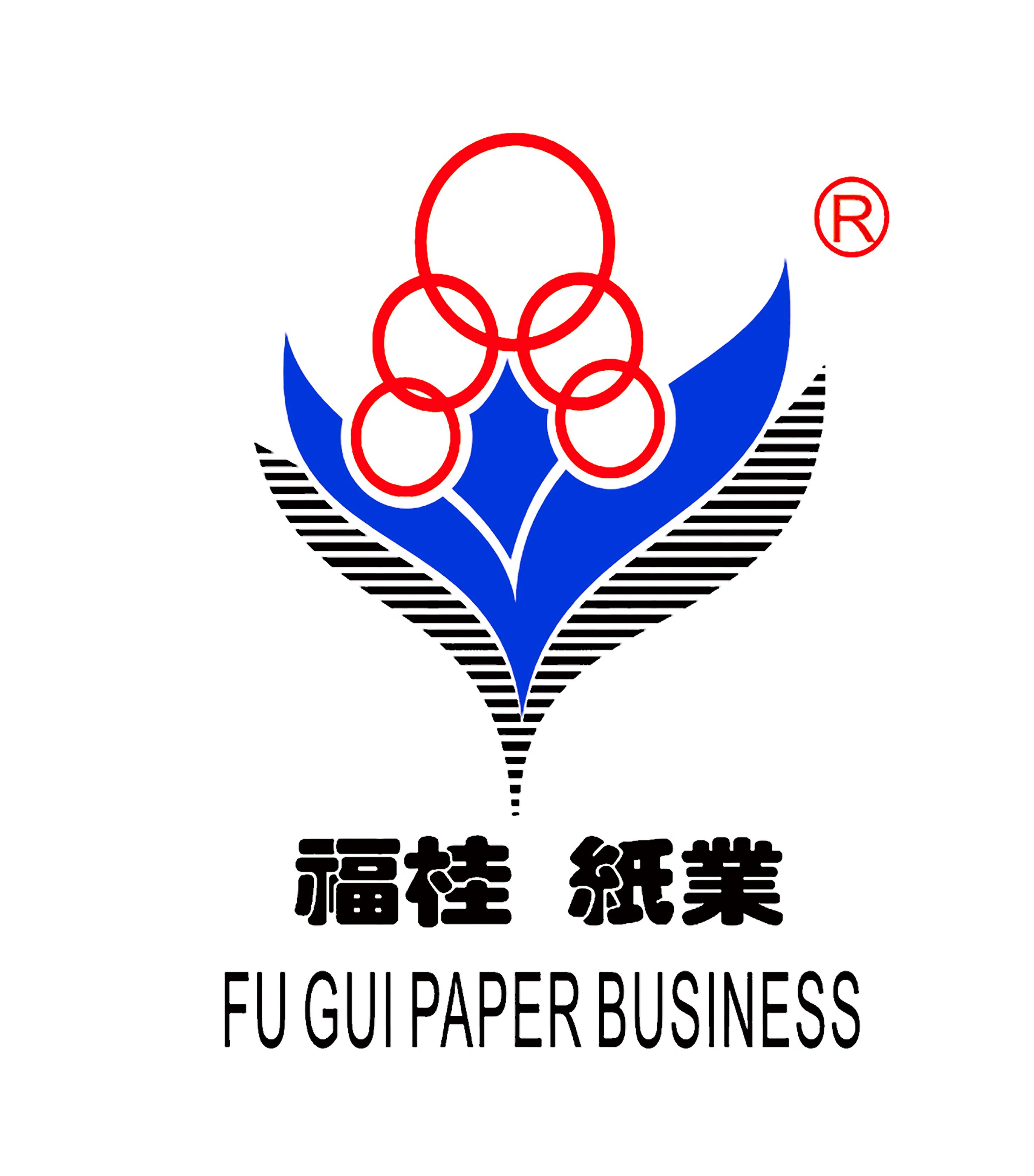 桂林福桂纸业有限公司